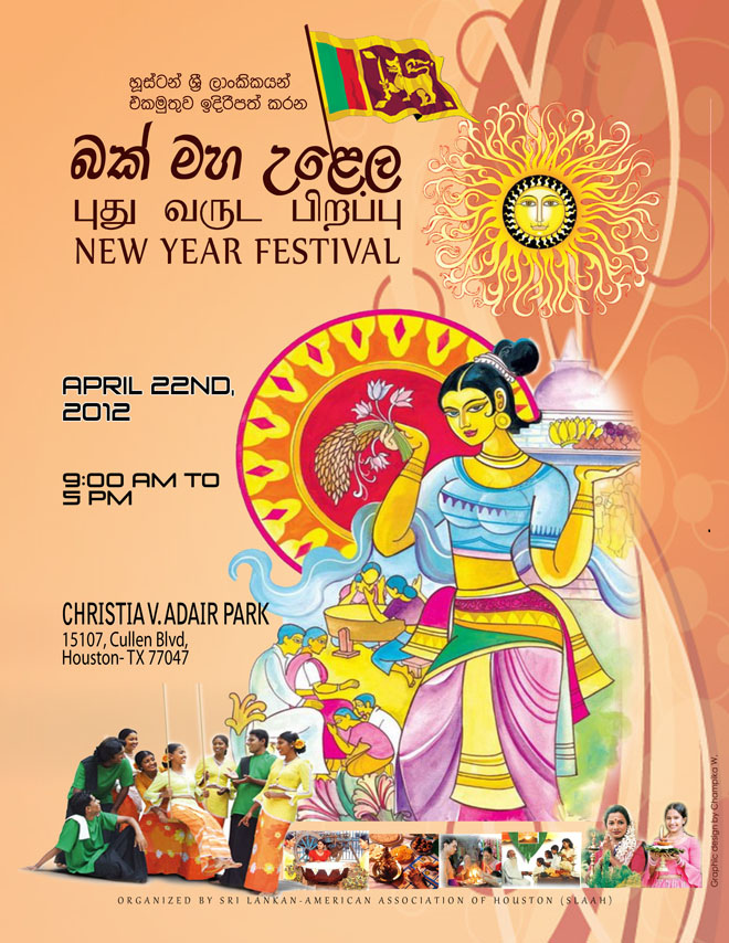 new year festival in sri lanka essay